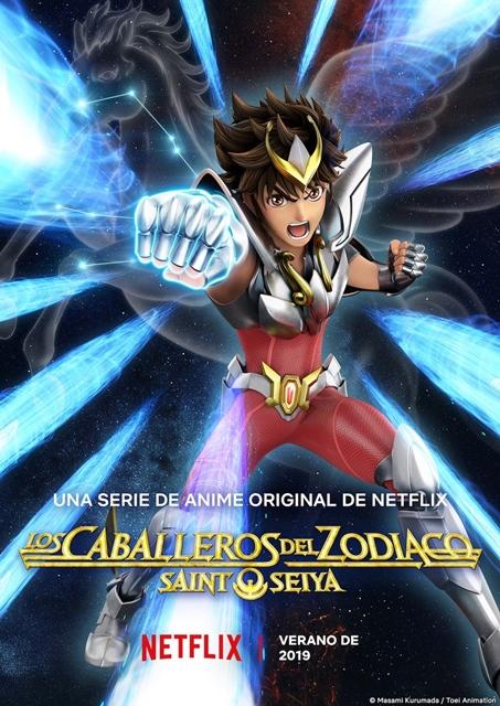 'Saint Seiya: Caballeros del Zodiaco' - SERIE