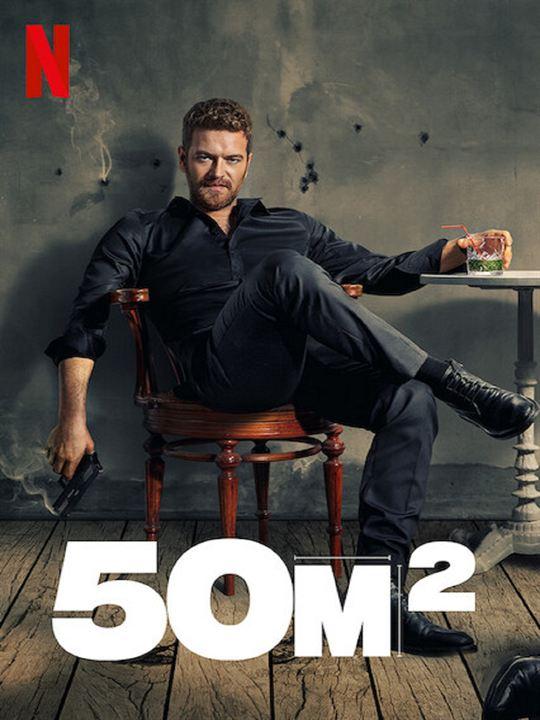 50M2 : Cartel